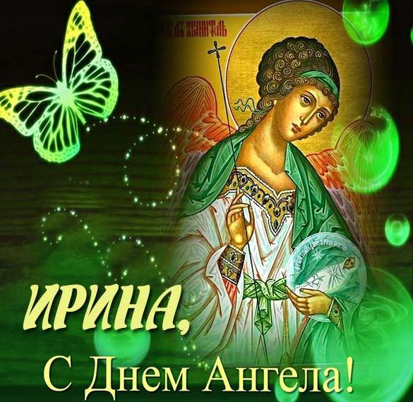 Открытка на именины и день ангела Ирины