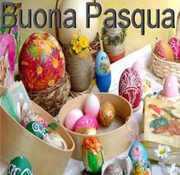 Итальянская Пасхальная открытка