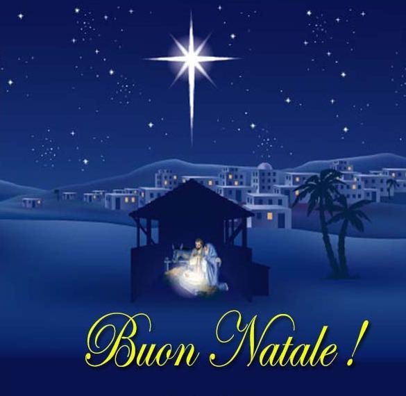 Итальянская рождественская открытка