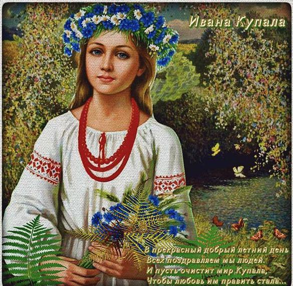 Картинка карандашом на день Ивана Купала