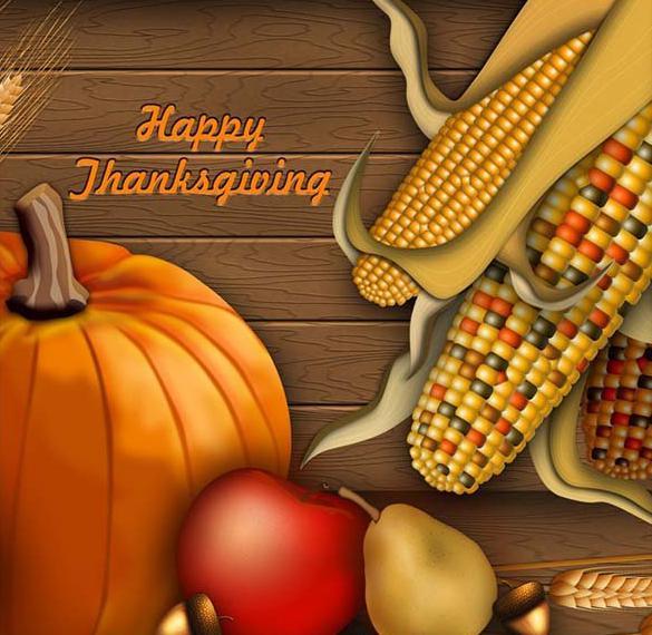 Картинка на день благодарения в США
