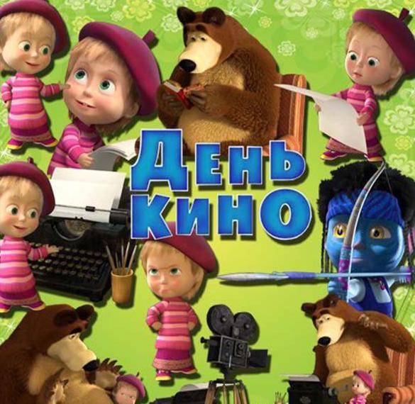 Картинка на день детского кино