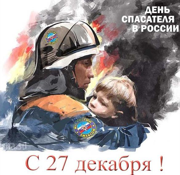 Картинка ко дню спасателя МЧС