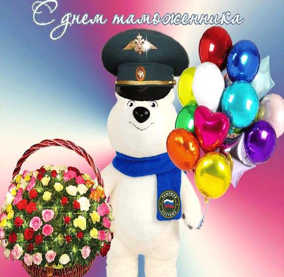 Картинка ко дню таможенника России
