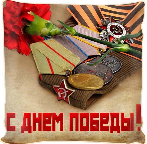 Майская картинка на День Победы