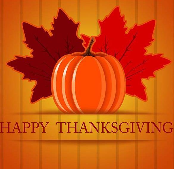 Картинка на день благодарения на английском