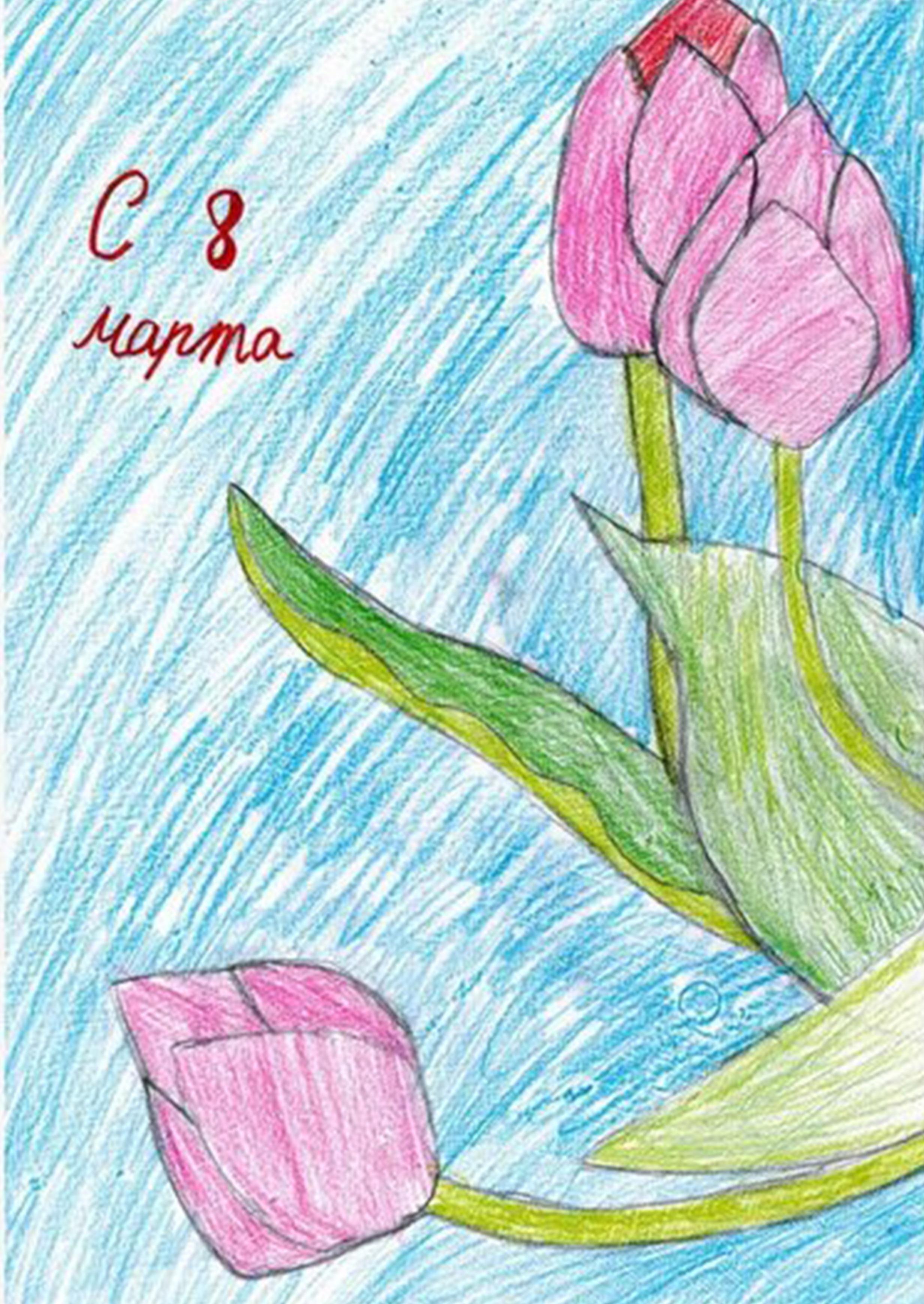 Картинка подарок маме на 8 марта рисунок