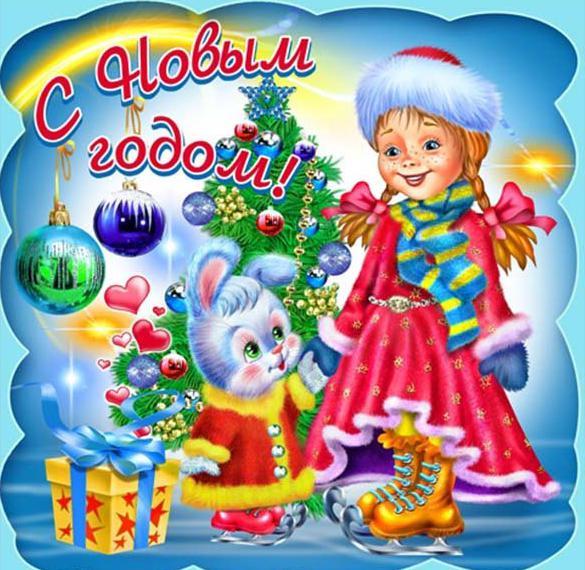 Картинка про Новый год для детей