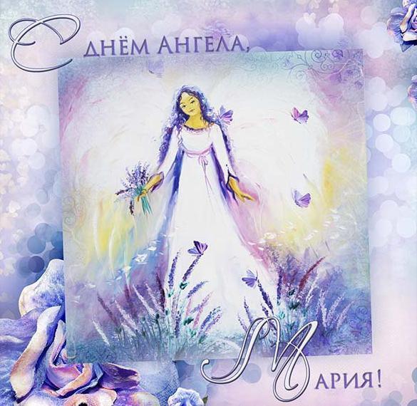 Картинка с днем ангела Мария