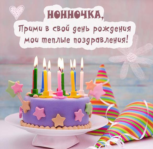 Открытки люся с днем рождения