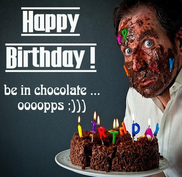 Картинка с днем рождения мужчине на английском