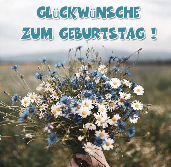 Картинка с днем рождения на немецком языке