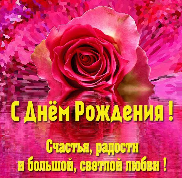 Картинка с днем рождения с нежными цветами