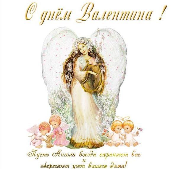 Поздравление ларисы с днем ангела в картинках