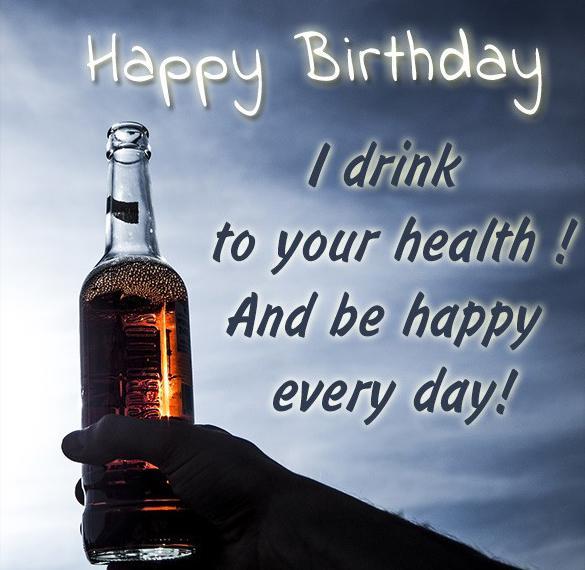 Картинка с поздравлением с днем рождения на английском