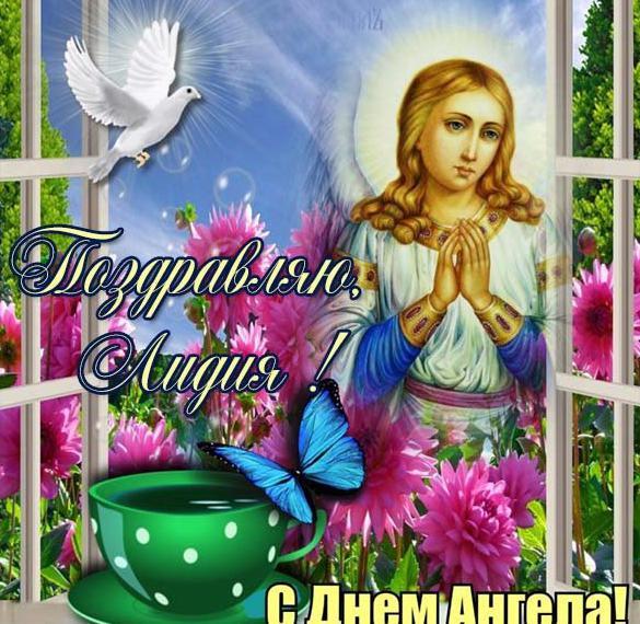 Красивая картинка с днем ангела Ларисы