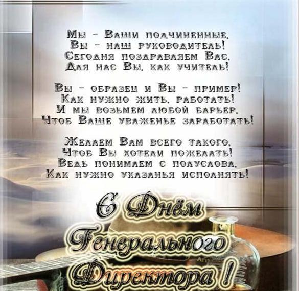Красивая картинка с днем Вячеслава