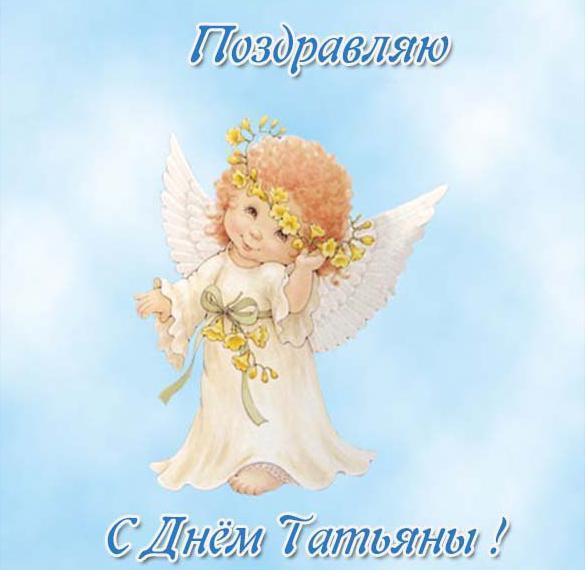 Красивая картинка с днем Татарстана