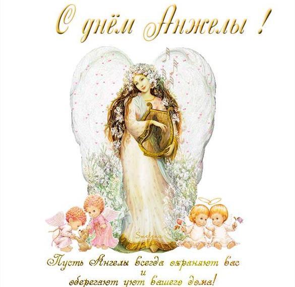 Красивая открытка с днем Анжелы
