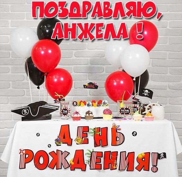 Красивая открытка с днем рождения для Анжелы