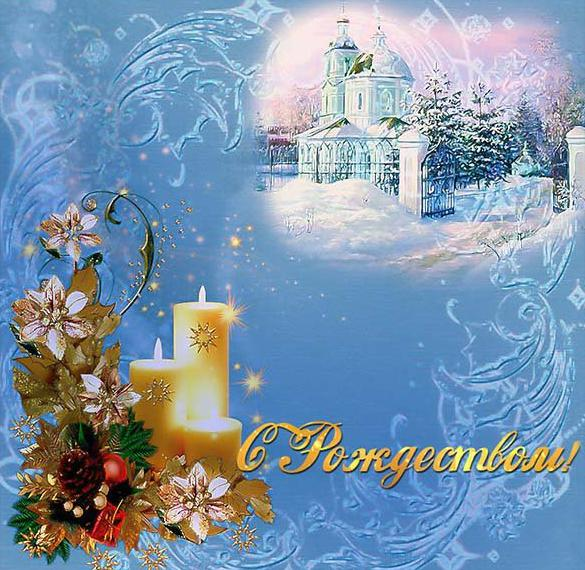 Красивая рождественская фото открытка