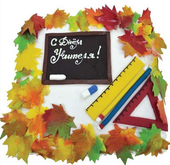 Креативная открытка на день учителя