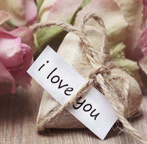 Любовная электронная открытка для жены