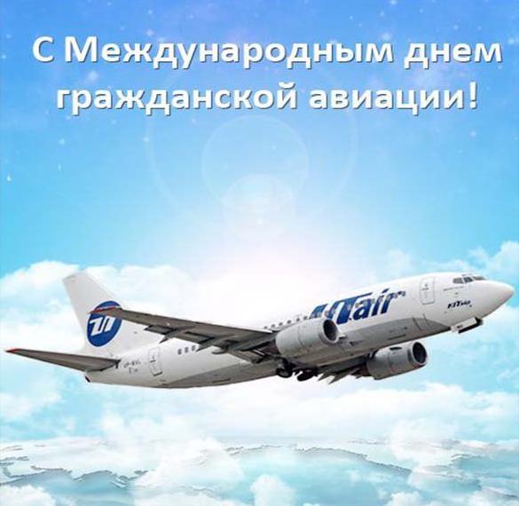 Картинка на международный день гражданской авиации