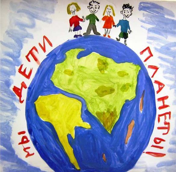 Рисунок на Международный день земли с символом