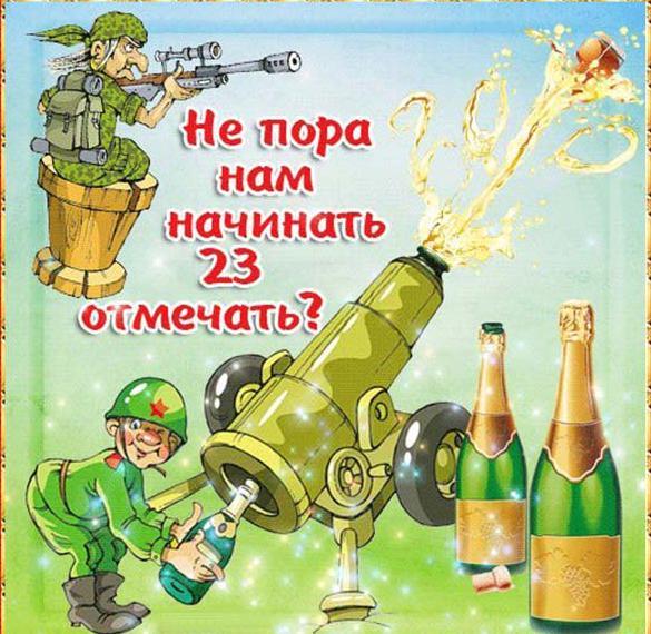 Нарисованная открытка с днем защитника отечества