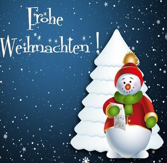 Немецкая виртуальная открытка с Рождеством
