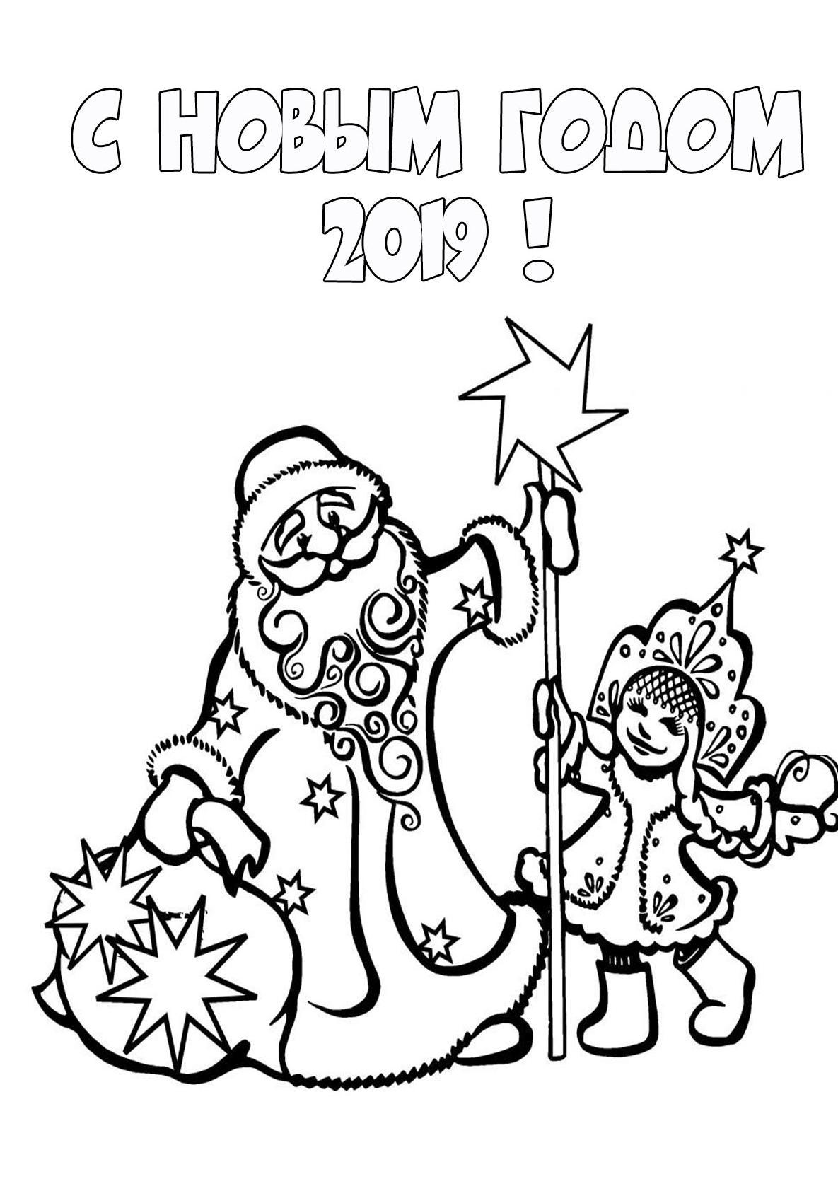 Новогодняя картинка раскраска для детей 2019