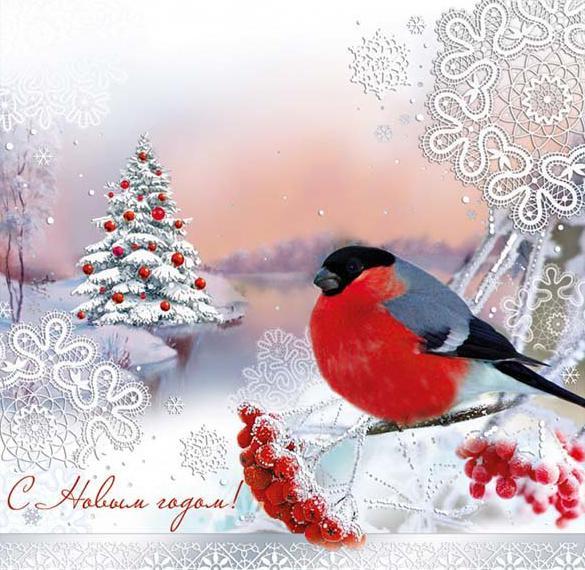 Новогодняя открытка со снегирем