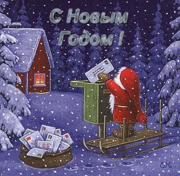 Новогодняя скандинавская открытка