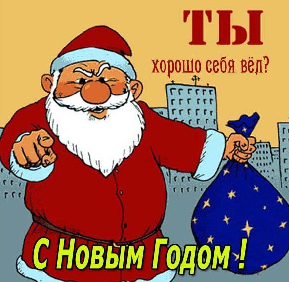 Картинка на новогоднюю тематику