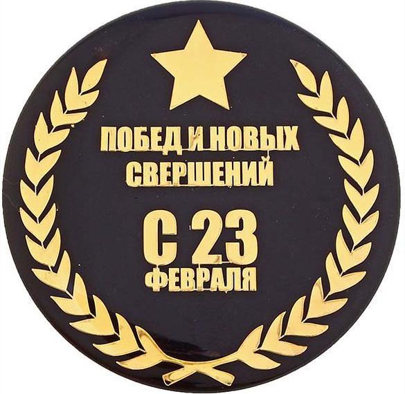 Открытка на день 23 февраля в СССР