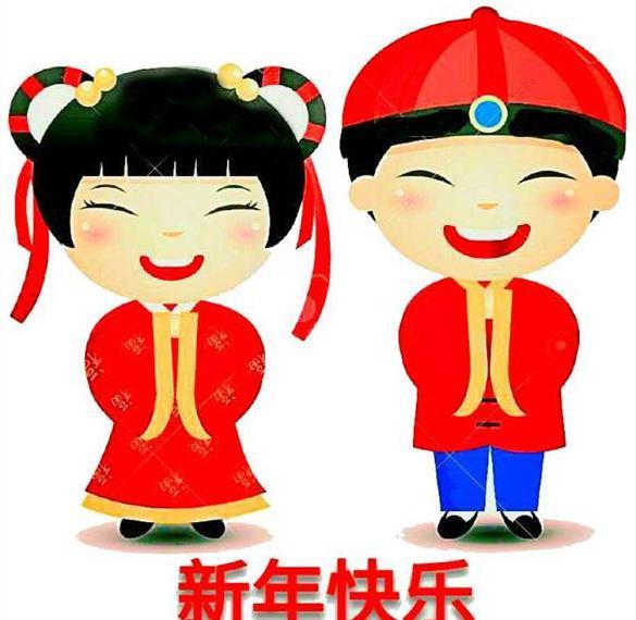Бесплатная открытка на Новый год по китайскому календарю
