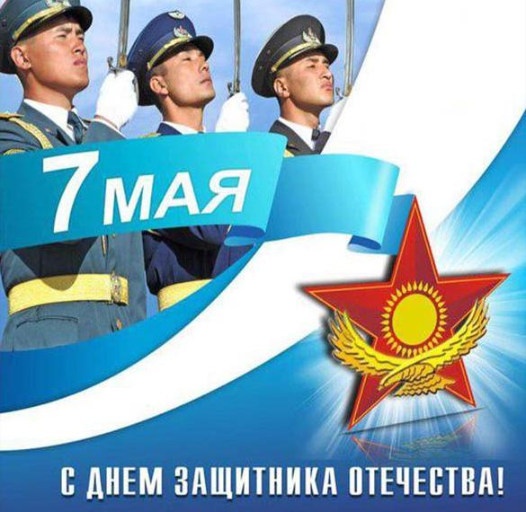тогда стихи ко дню защитника отечества в казахстане того, как гребешок