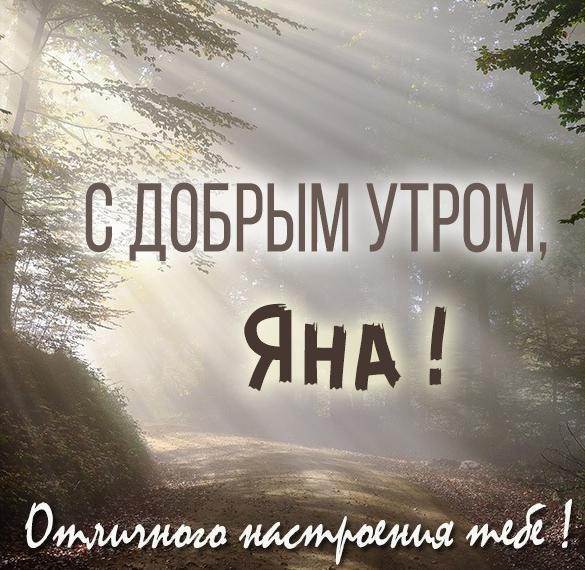 Армянская пасха гиф картинки охранников для