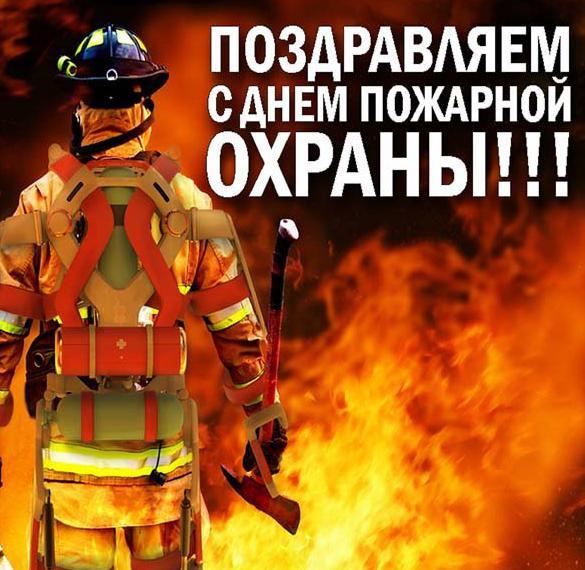 Открытка к дню пожарника