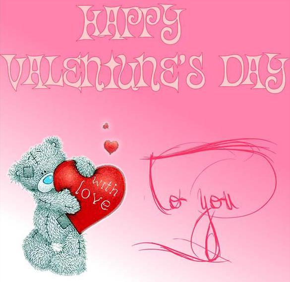 Открытка на английском с днем Святого Валентина
