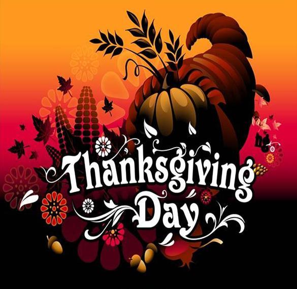 Открытка на день благодарения на английском языке