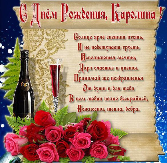den-rozhdeniya-otkritki-s-pozdravleniyami-imena foto 18