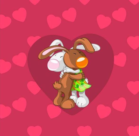Открытка на день Святого Валентина с шаблоном