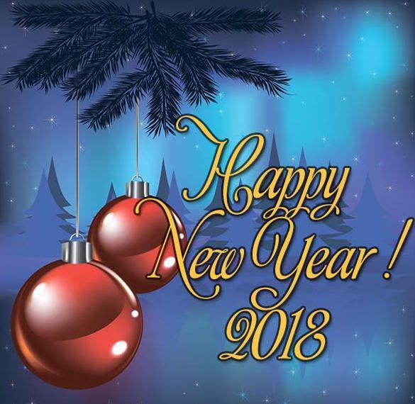 Открытка на Новый год 2018 на английском
