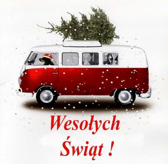 Открытка на польский Новый год