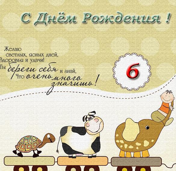 Сашулечка пять месяцев поздравления
