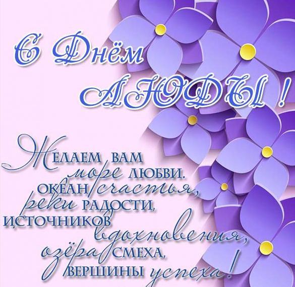 pozdravleniya-s-dnem-lyudmili-otkritki foto 15
