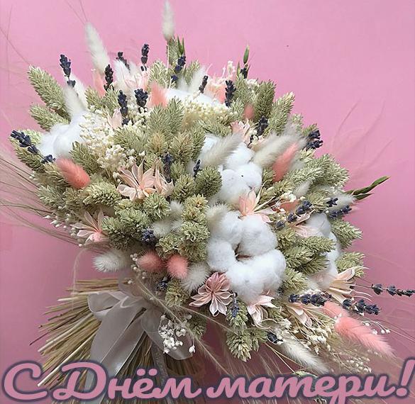 Открытка с днем матери с букетом полевых цветов