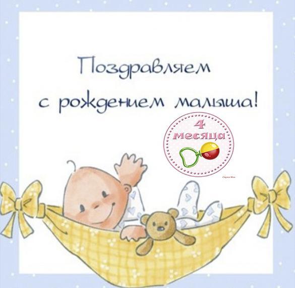 pozdravleniya-s-dnem-rozhdeniya-mesyaca-otkritki foto 17